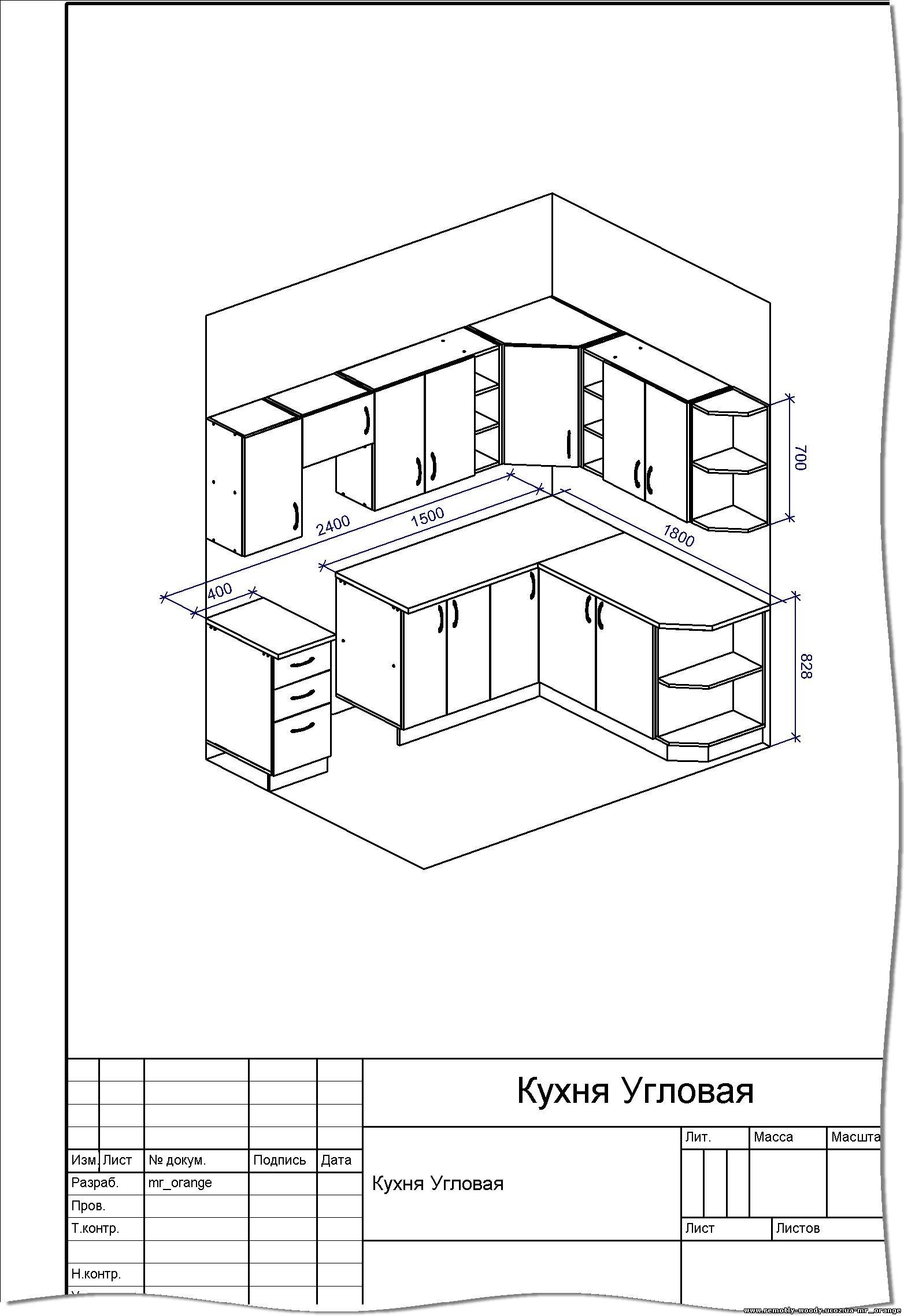 Кухню угловая своими руками чертежи